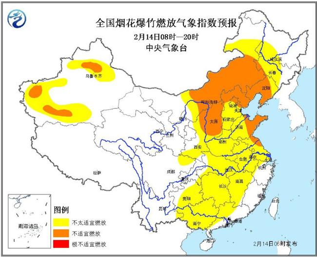 中央气象台发布全国烟花爆竹燃放气象指数预报