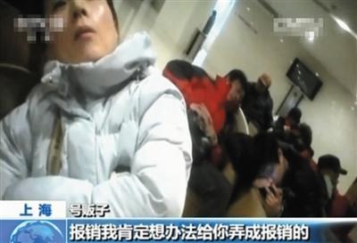 上海瑞金医院被曝内