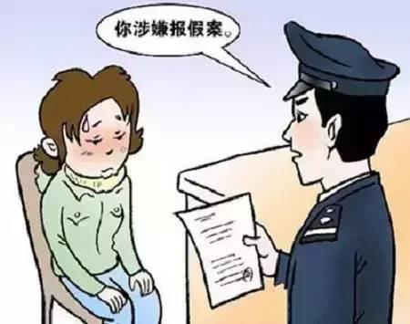 动漫 卡通 漫画 头像 450_355图片