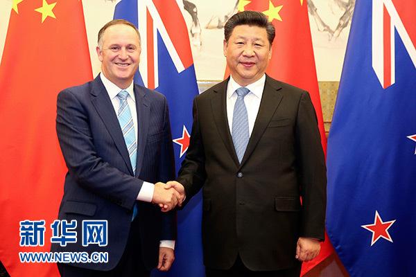 4月19日,国家主席习近平在北京钓鱼台国宾馆会见新西兰总理约翰·基。 新华社记者丁林摄