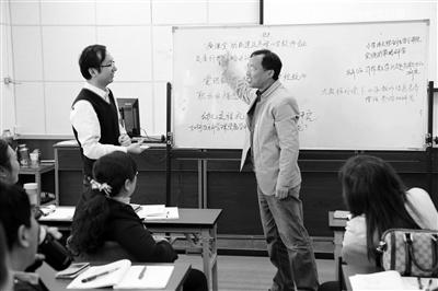 修班日前在北京师范大学开课.根据湖北省襄阳市教育局与北京师范大