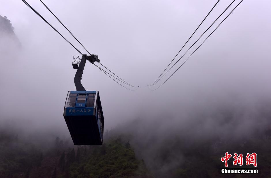 亚洲第一陡 索道亮相重庆武陵山大裂谷图片