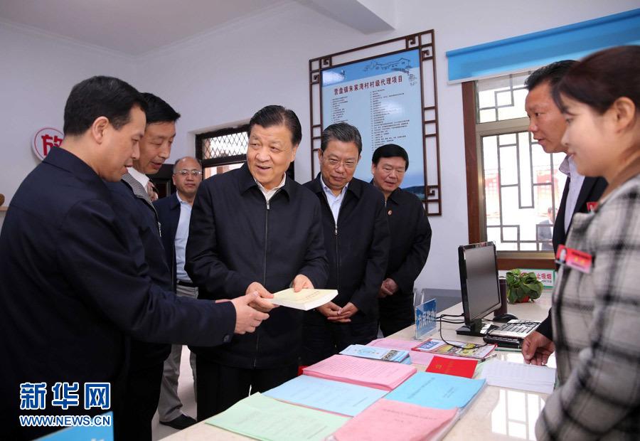 中共中央政治局委员、中组部部长赵乐际一同调研。