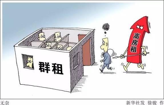 """献给""""漂""""一族:国家出台政策方便你租房啦!"""