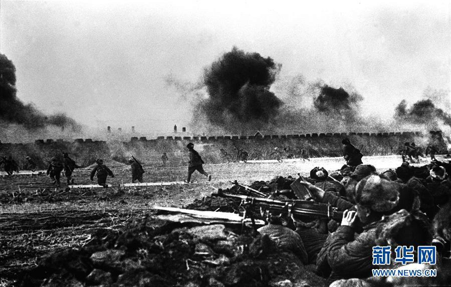 人民解放战争胜利 中华人民共和国成立