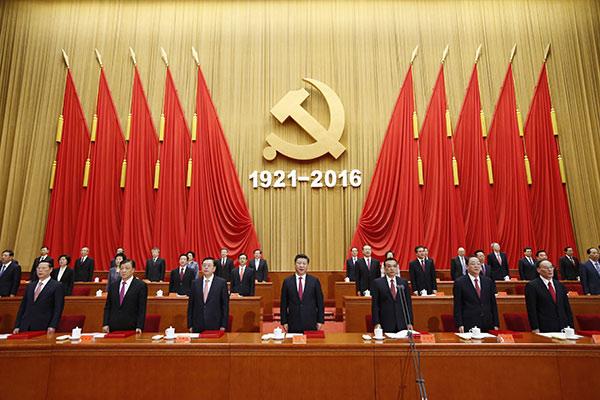 7月1日,庆祝中国共产党成立95周年大会在北京人民大会堂隆重举行。习近平、李克强、张德江、俞正声、刘云山、王岐山、张高丽等出席大会。新华社记者 鞠鹏 摄