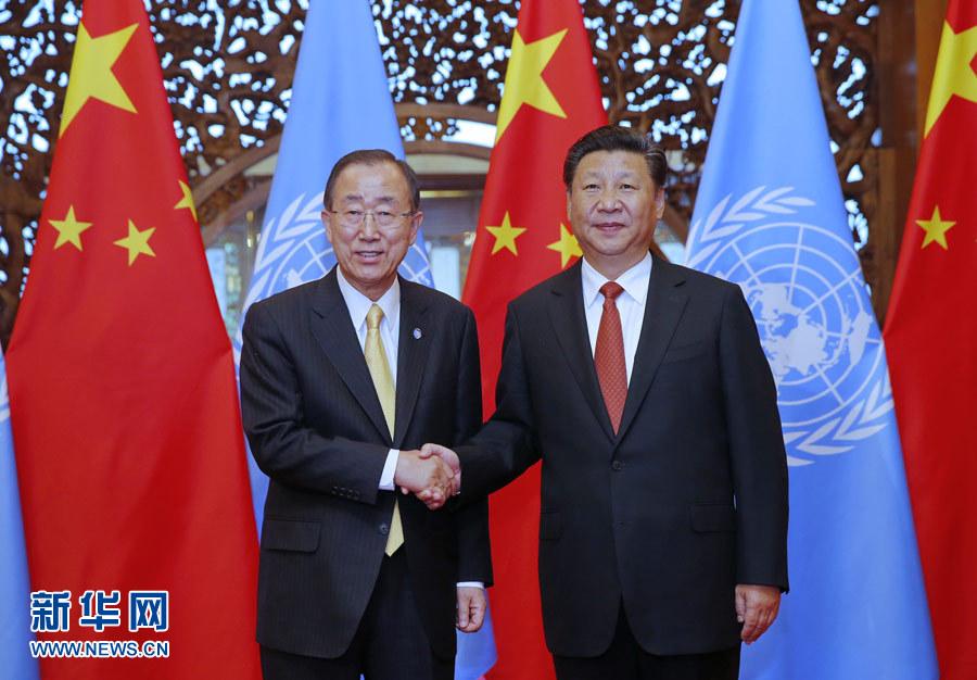 国务院新闻办发表《中国坚持通过谈判解决中国与菲律宾在南海的有关争议》白皮书 - 小花新新 -