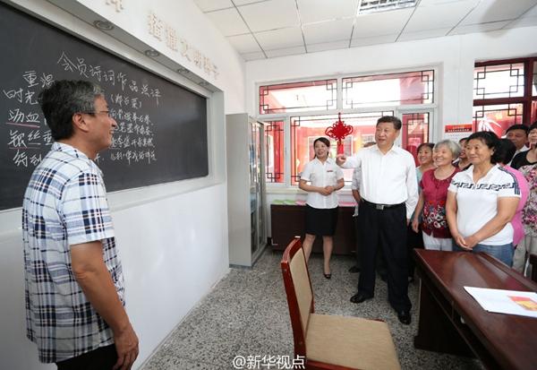 唐山大地震40周年之际,习近平考察唐山