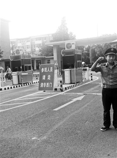 北京6高校社会车辆穿行规定各不同 围墙该不该拆?