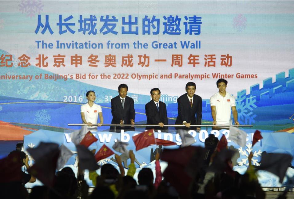 北京向全球征集2022年冬奥会和冬残奥会会徽设计方案