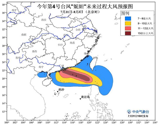 3国小镇2寿春路线图-华南地区和贵州湖南将有较强降雨:8月1日至3日,华南大部以及湖南
