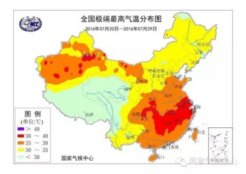 22省份遭遇高温持久战 台风明起驱散南方高温