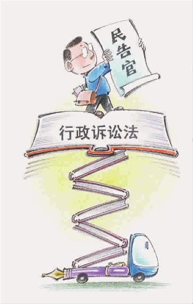 """""""民告官""""有法又有罚 依法行政再迈一步 - 锦上添花 - 錦上添花 blog."""