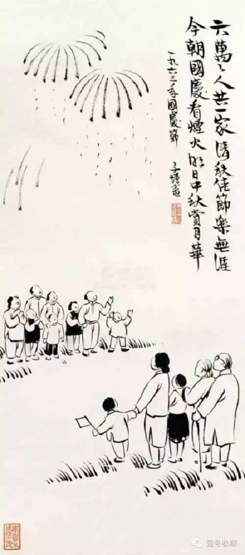 有关中秋节的来历80字-(来源:壹号收藏)-最经典的中秋题材书画,比赏月还陶醉