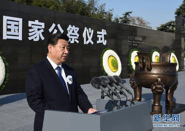 习近平谈中国人民抗日战争