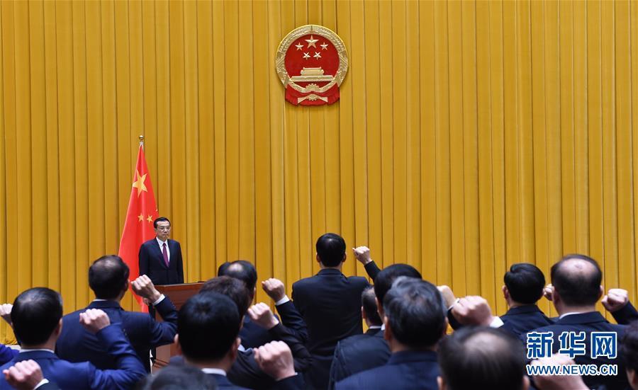 (时政)(2)国务院首次举行宪法宣誓仪式