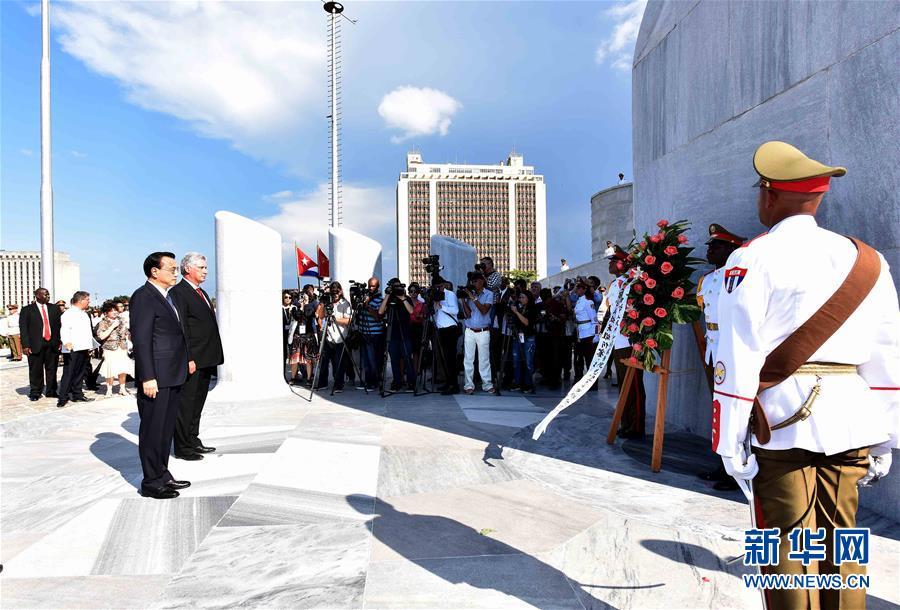 (XHDW)李克强向何塞·马蒂纪念碑敬献花圈