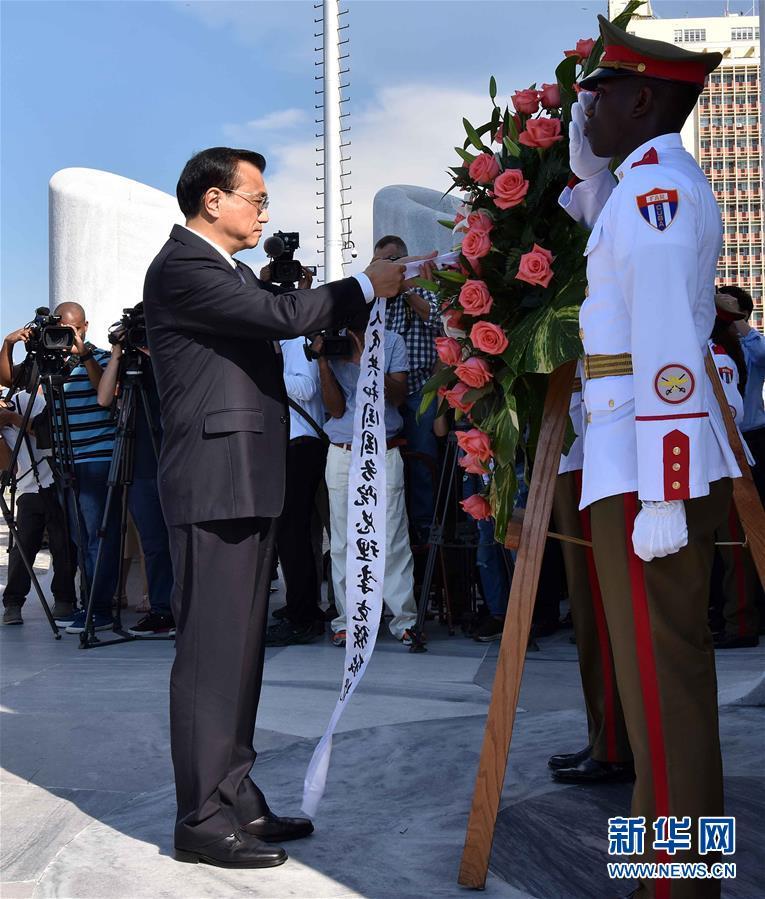(XHDW)(2)李克强向何塞·马蒂纪念碑敬献花圈