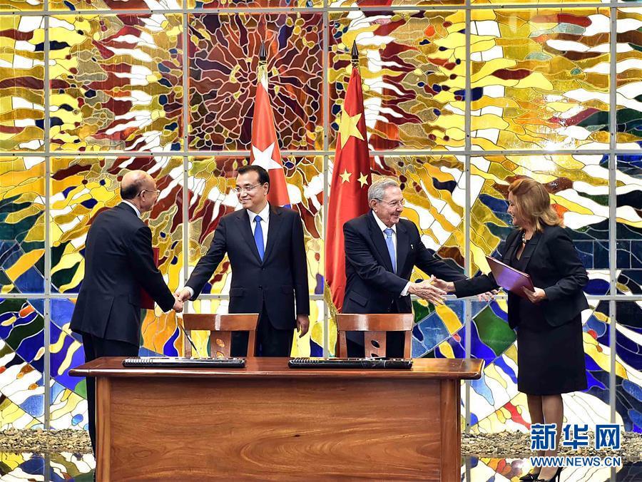 (XHDW)(3)李克强同劳尔·卡斯特罗共同见证双边合作文件的签署