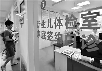 省级医改综合试点遭遇拦路虎公立医院动力不足