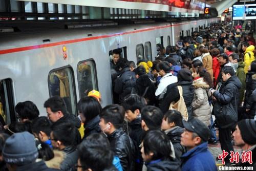 超2.4亿人中国,在流动 - 仙人掌 - 仙人掌
