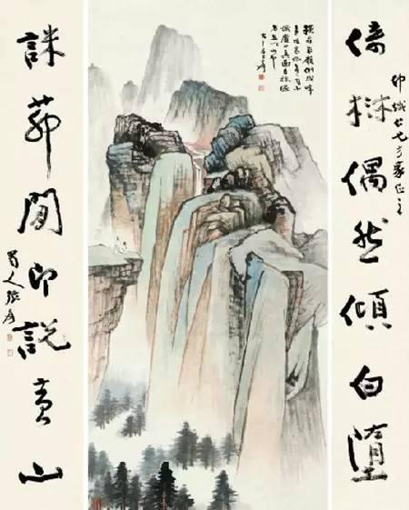 山观瀑》,引《题西林壁》一诗入画.-原来苏轼贡献了那么多成语