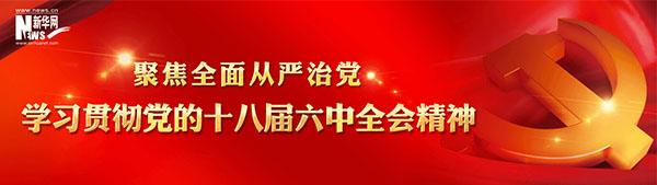 鼎龙娱乐城在线网址