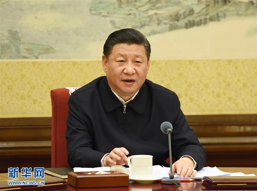 (时政)(2)中共中央政治局召开民主生活会 习近平主持会议并发表重要讲话