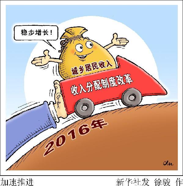 2012福州人均gdp_福州去年人均GDP突破1.2万美元比上年增长8.4%