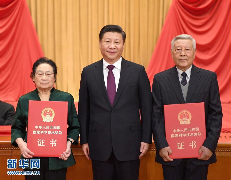 习近平出席科技奖励大会 为屠呦呦等颁奖