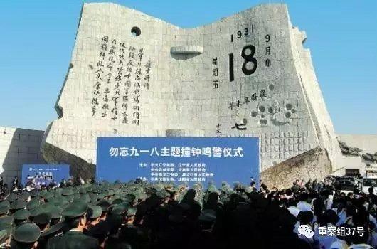 """▲""""九一八""""历史博物馆纪念碑。 资料图片"""