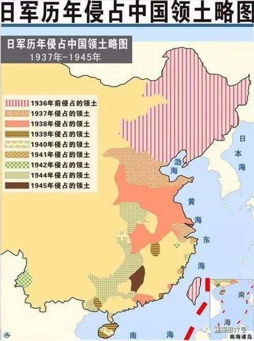 ▲日军历年侵战中国领土略图。 资料图片