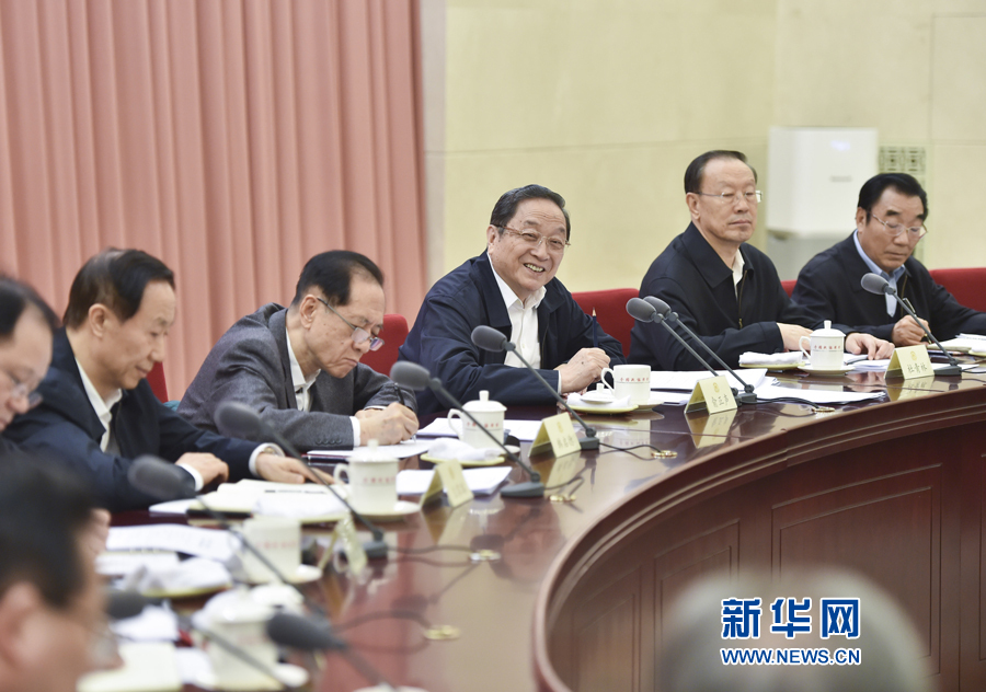全国政协召开双周协商座谈会 俞正声主持