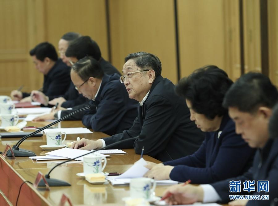 全国统战部长会议在京召开 俞正声出席会议并讲话