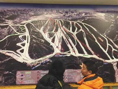 河北崇礼三天两起滑雪事故 北大女博士和一十岁男童身亡
