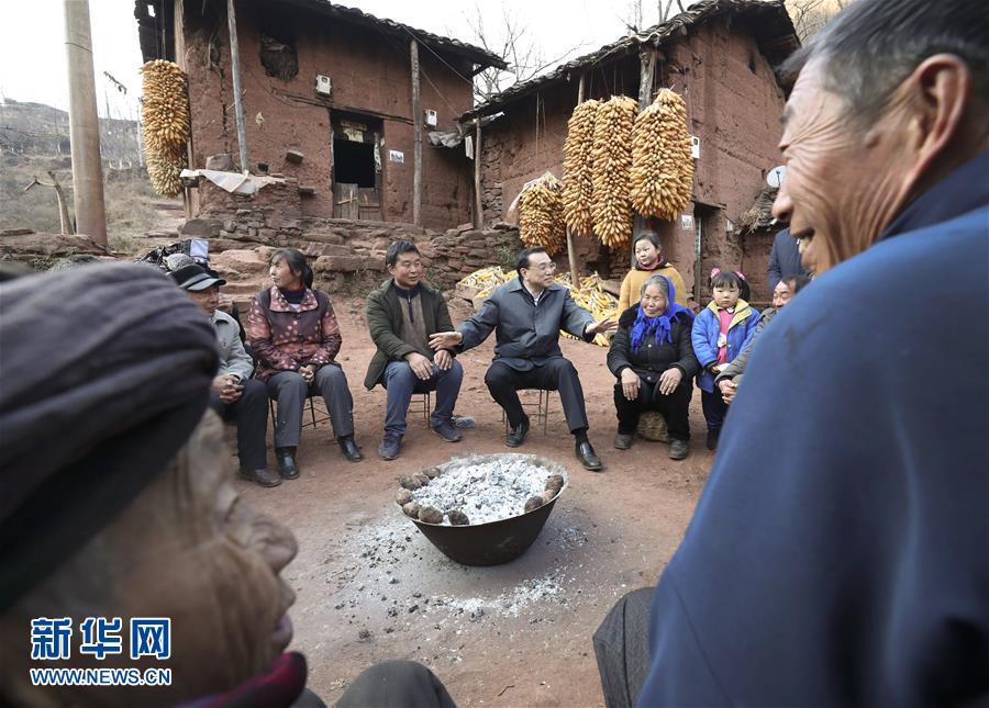 李克强:喜庆祥和欢度新春佳节团结奋斗共创美好生活