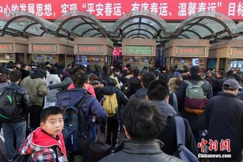 春节长假即将开始 多部门全方位保障民众迎新春