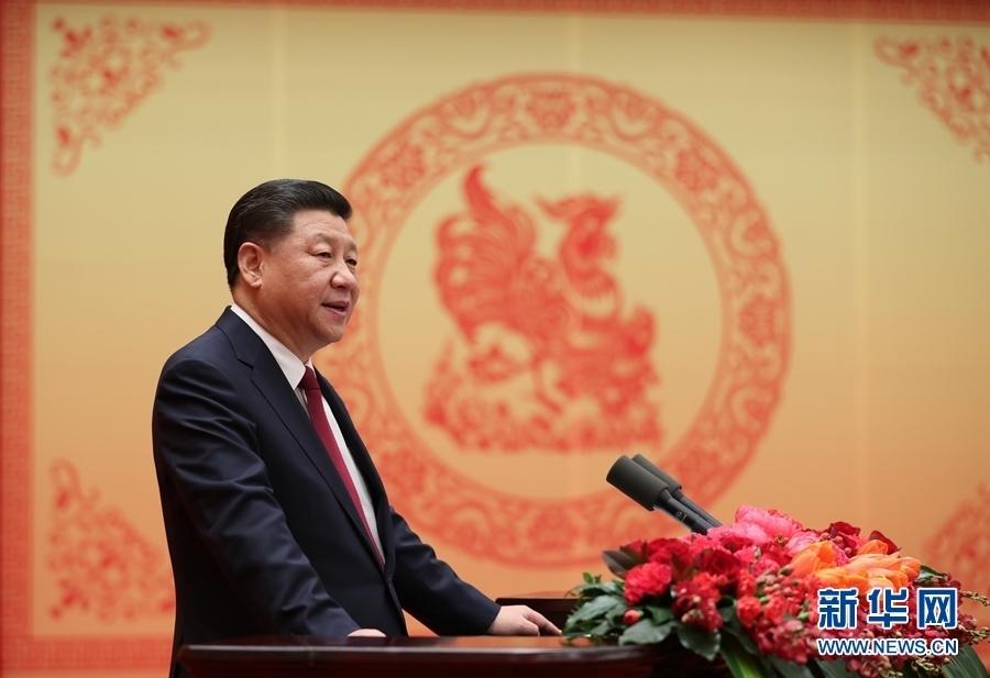习近平春节团拜会讲话:不要在忙碌中遗忘真情(