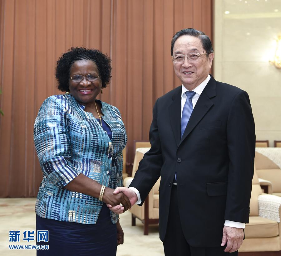俞正声会见莫桑比克议长