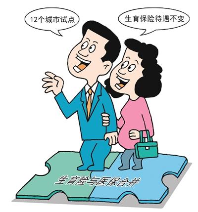 收入证明范本_揭秘朝鲜人民真实收入_要增加财产性收入