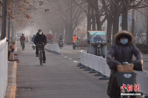 京津冀多地今将雾霾笼罩 北京明天或达重污染
