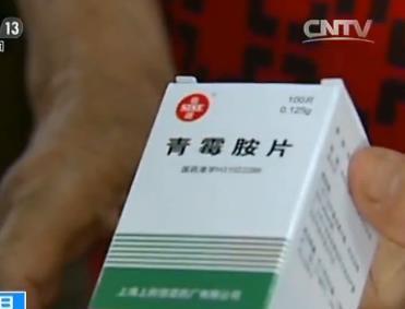 """小众药廉价药常短缺停产 如何保住""""救命药""""的命"""