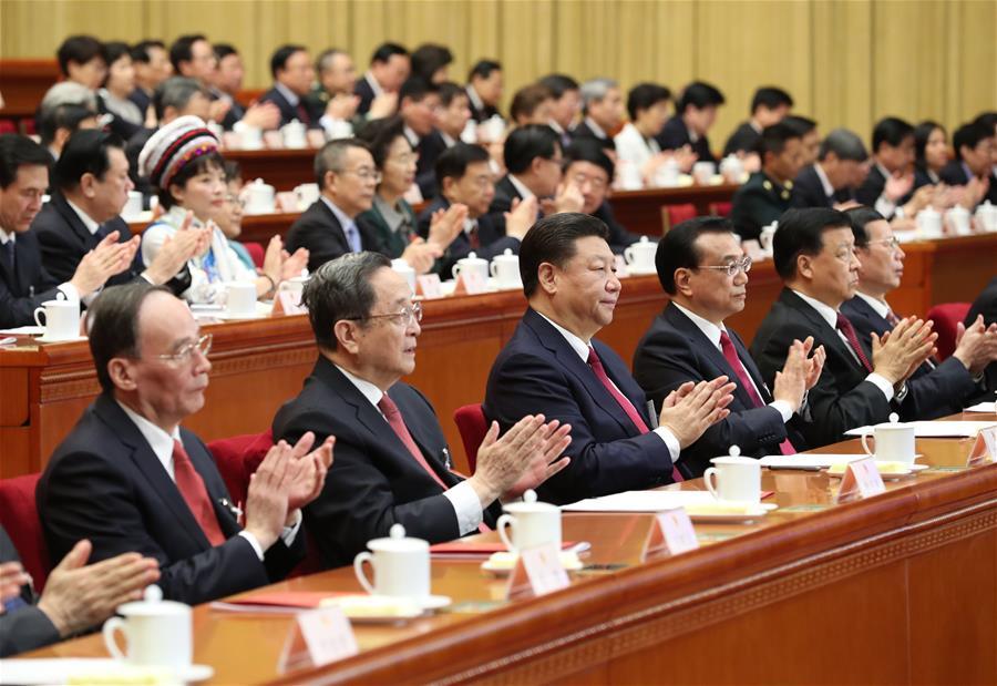 (两会·人大闭幕·XHDW)十二届全国人大五次会议在京闭幕