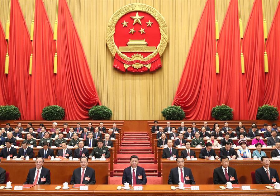(两会·人大闭幕)十二届全国人大五次会议在京闭幕
