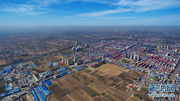 (图文互动)(4)中共中央、国务院决定设立河北雄安新区