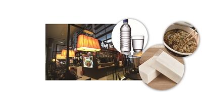 江苏将规范价格行为 机场车站服务区商品拟价格备案