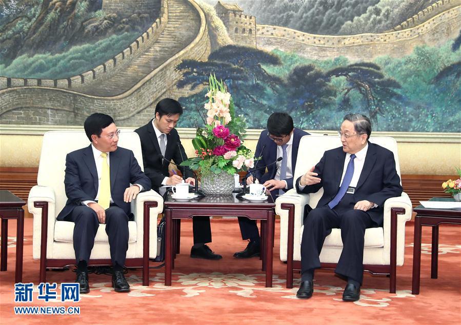 俞正声会见越南副总理兼外长范平明