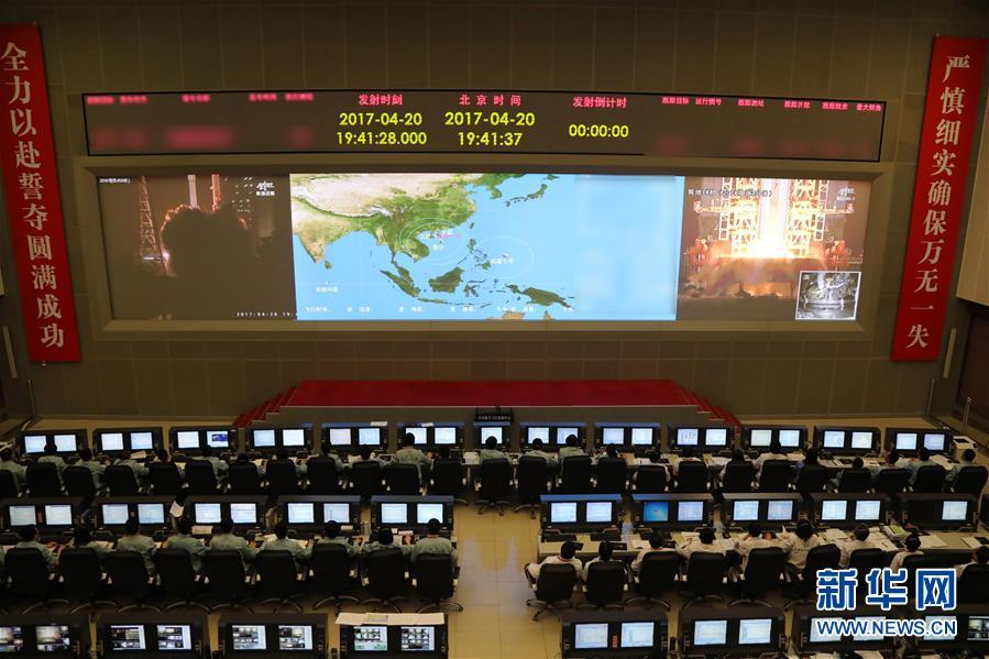 (天舟一号)(6)天舟一号货运飞船发射取得圆满成功