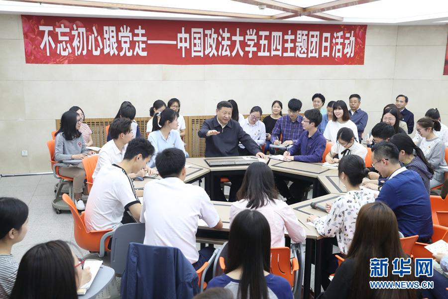 习近平在中国政法大学考察 - 小花新新 -