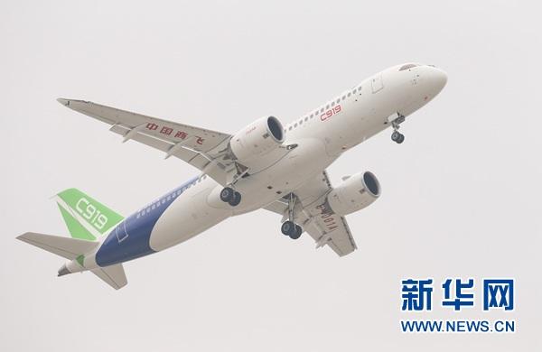 中国首款国际主流水准的干线客机C919首飞成功 - 新新 -